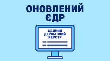 https://nais.gov.ua/images/general/2020/07/21/thumbnail-h-20200721174830-2619.jpg